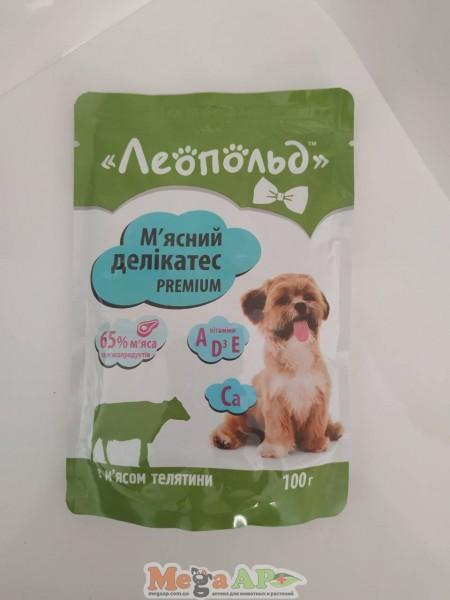 Влажный корм для собак Леопольд Мясные деликатесы с мясом телятины 100 г