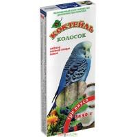 Колосок Коктейль для попугаев Сафлор, лесные ягоды, кокос 90г