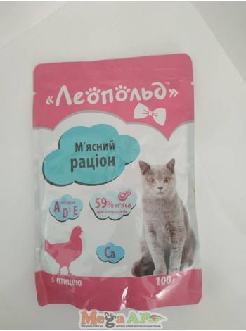 Влажный корм для кошек Леопольд Мясной рацион с птицей 100 г