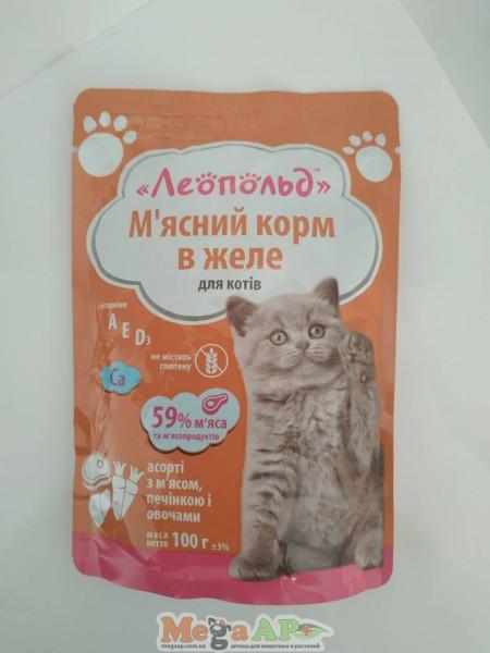 Влажный корм для кошек Леопольд Мясное ассорти с печенью и овощами в желе 100 г