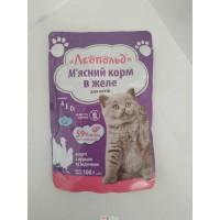 Влажный корм для кошек Леопольд Мясное ассорти с курицей и индейкой в желе 100 г