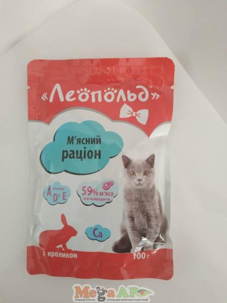 Влажный корм для кошек Леопольд Мясной рацион с кроликом 100 г