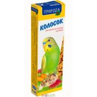 Колосок для попугаев Овощной 140г