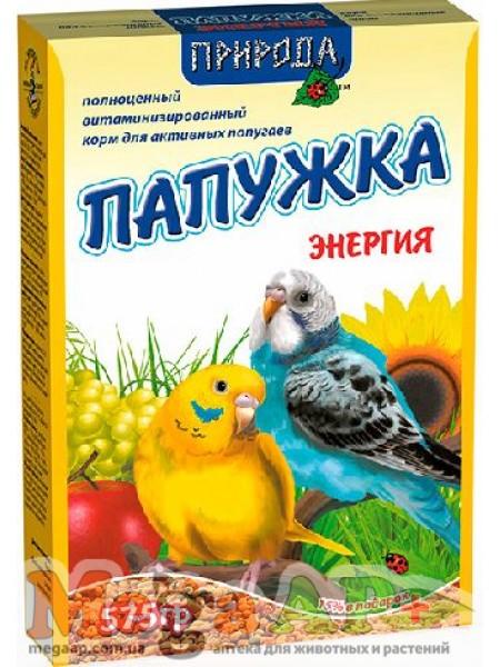 Повседневный корм Природа Папужка Энергия для попугаев  575г