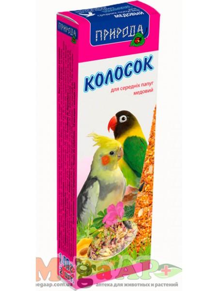 Колосок для средних попугаев Медовый 140г