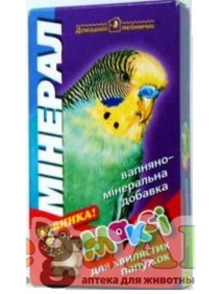 МАКСИ МЕЛОК для волнистых попугаев.