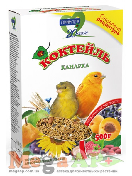 Коктейль Канарейка полноценный корм для канареек и декоративных птиц, 500г