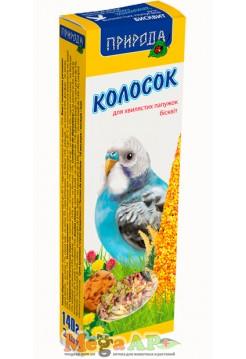 Колосок для попугаев Бисквит 140г