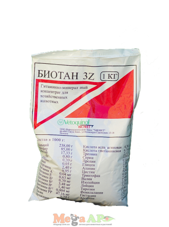Биотан 3Z, Биовет, Болгария