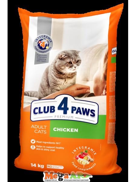Сухой корм для котов Клуб 4 Лапы с курицей Премиум 1кг