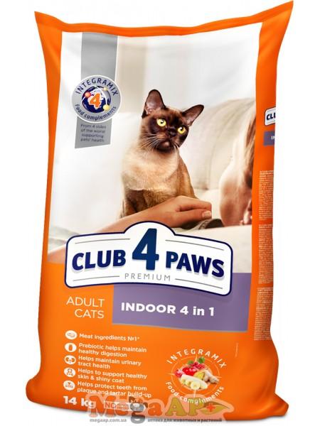 Сухой корм для котов Клуб 4 Лапы Indoor 4в1 Премиум 1кг