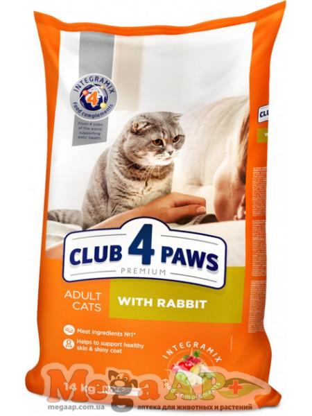 Сухой корм для котов Клуб 4 Лапы с Кроликом Премиум 1кг