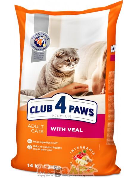 Сухой корм для котов Клуб 4 Лапы с Телятиной Премиум 1кг