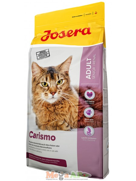 Josera (Йозера) CARISMO (КАРИСМО) корм для кошек с почечной недостаточностью старше 7 лет 10кг