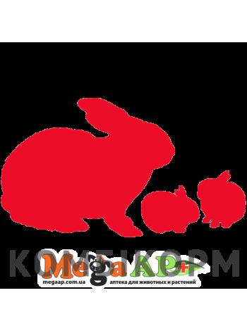 Комбікорм для кролів з 30 днів  до забою ПК 90 Люкс  1кг