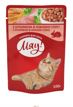 Мяу консерва (пауч) кролик в неж соусе 100гр