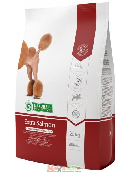 Сухой корм для собак NATURE'S PROTECTION EXTRA SALMON с органическим лососем 1кг