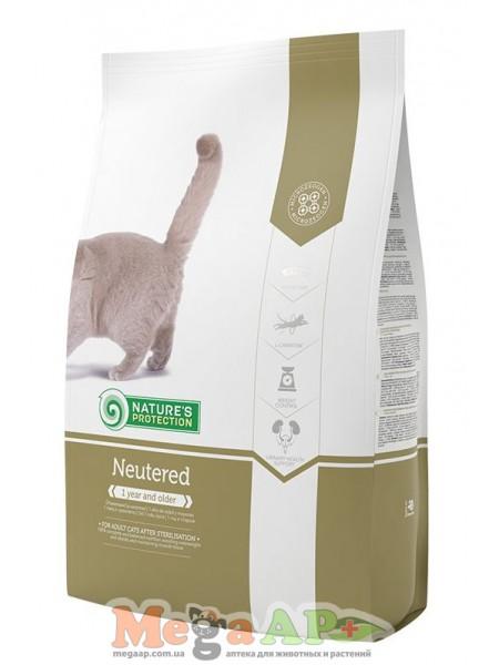 Сухой корм для стерилизованных кошек NATURE'S PROTECTION NEUTERED 1кг