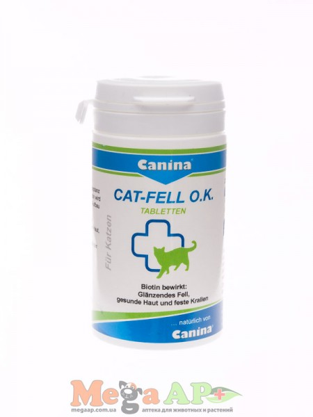Canina Cat FELL O.K. - витамины для здоровья шерсти кошек